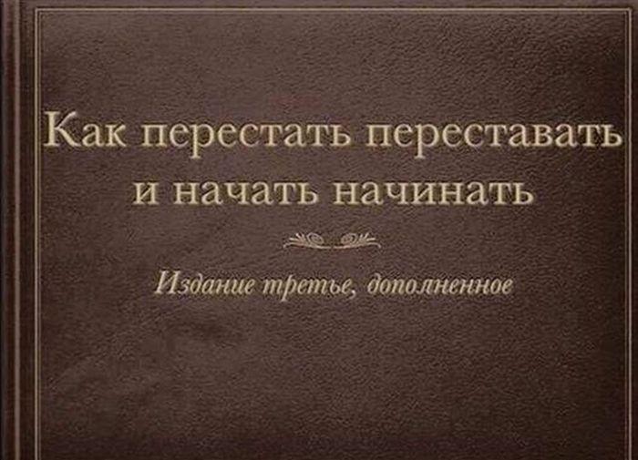 podborka_dnenaya_44.jpg