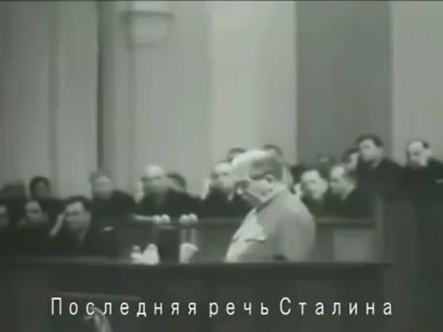Слова Сталина, которые очень актуальны в наши дни