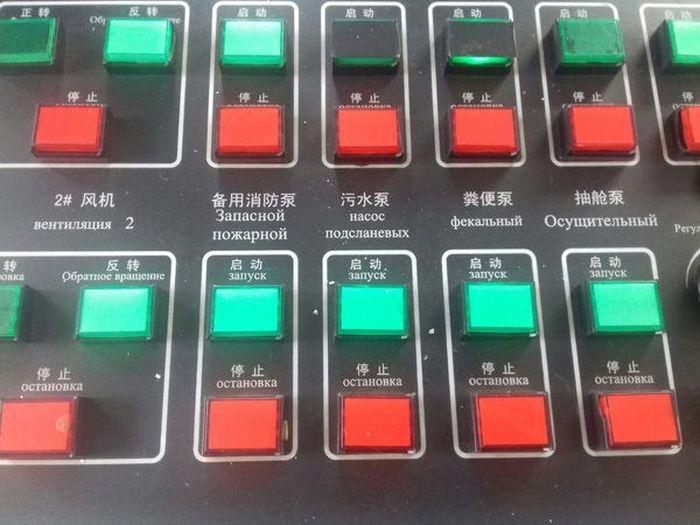 Панель управления китайского теплохода (4 фото)