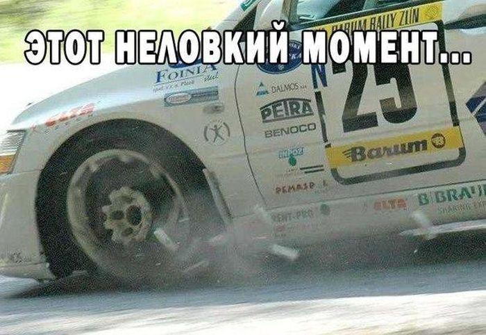 Автомобильные приколы (39 фото)