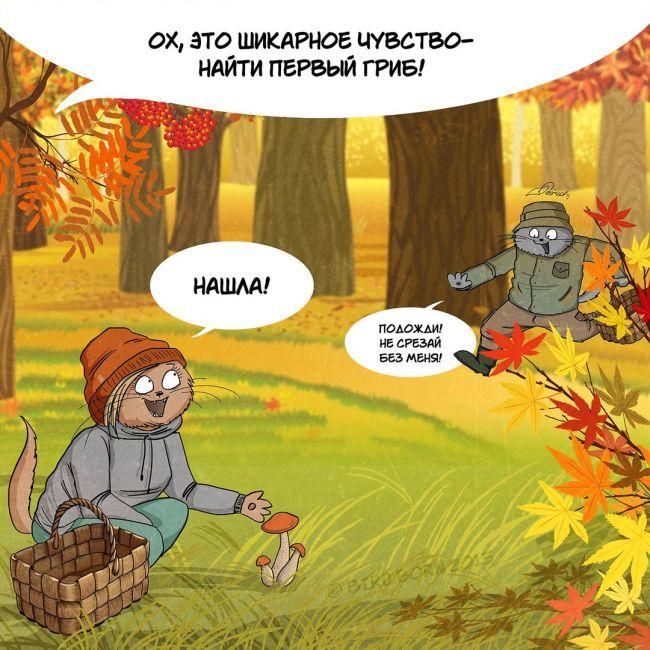 Мы любим тебя, осень (10 картинок)