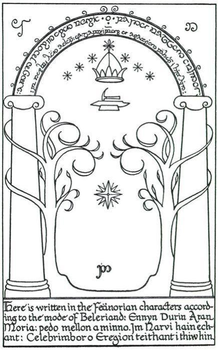 Иллюстрации писателя Джона Толкина к своим произведениям (15 рисунков)