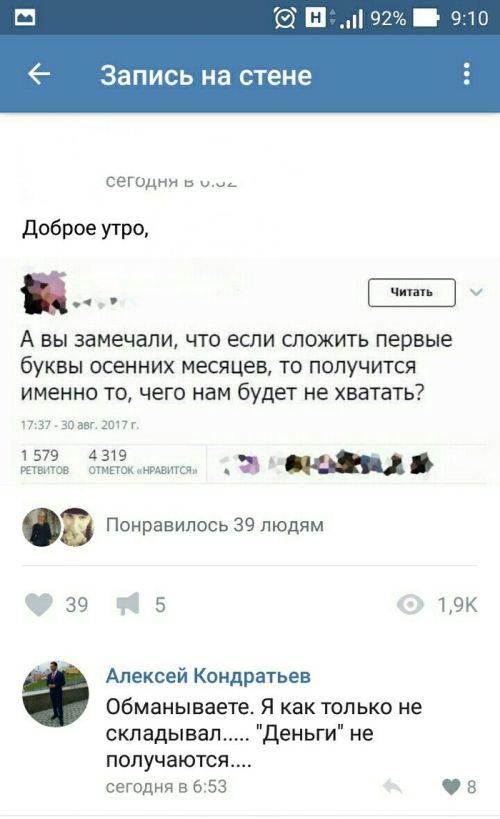 podborka_vecher_41.jpg