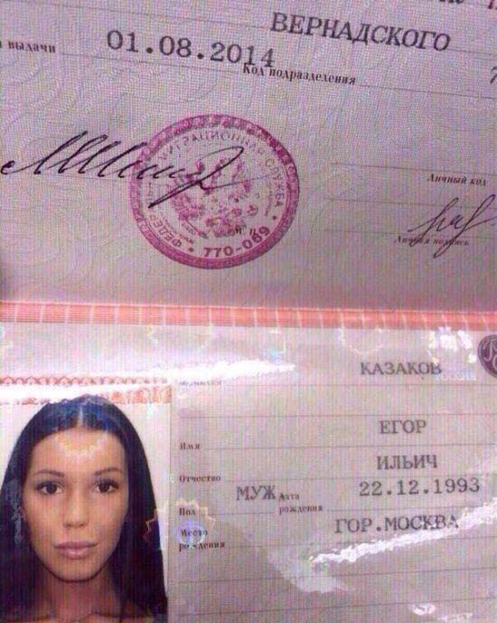 Вот для чего необходимо просить девушку показать вам паспорт (4 фото)