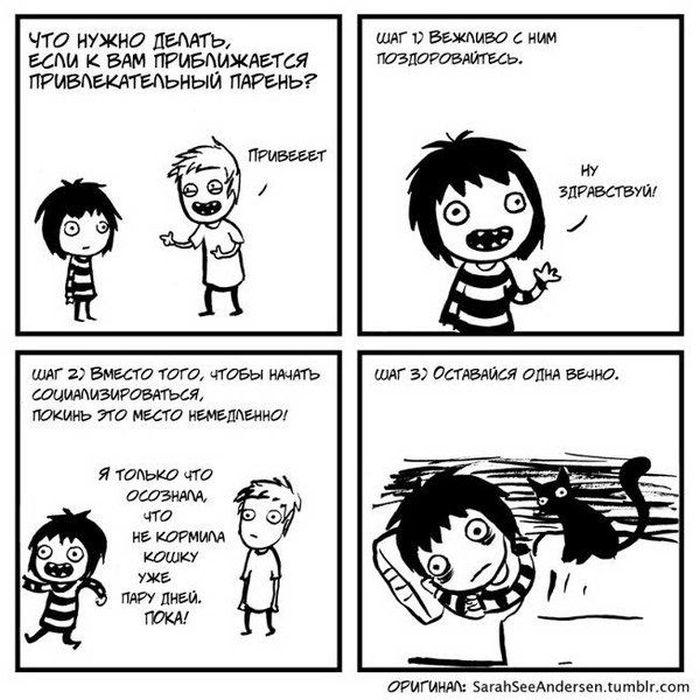 Комиксы на тему, как трудно быть женщиной (22 картинки)