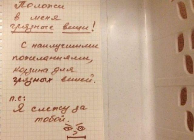 Забавные записки от родителей (16 фото)
