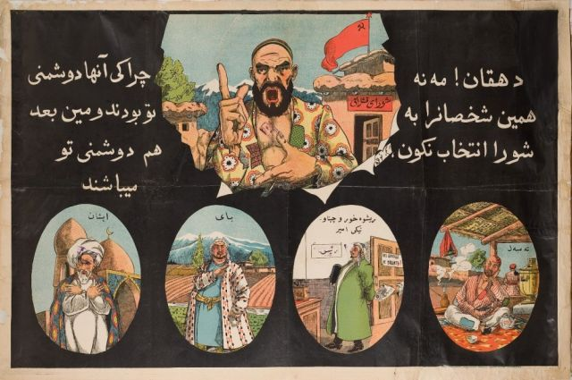 Советские агитплакаты для жителей Средней Азии (17 фото)
