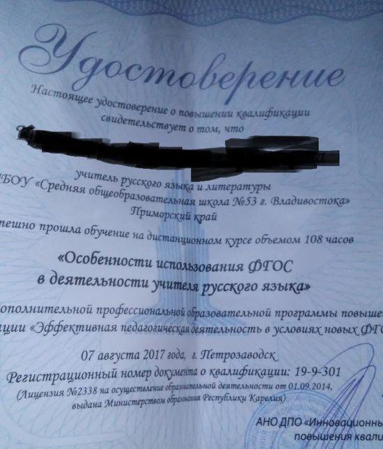 «Почта России» идет против правил (2 фото)