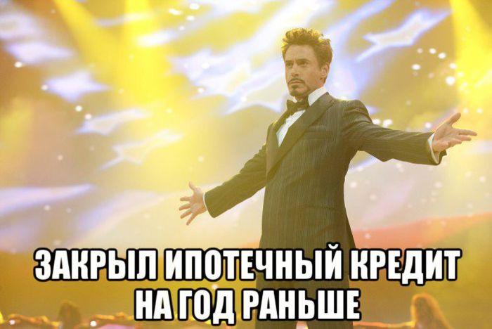 Звезды, ставшие героями популярных мемов (44 фото)
