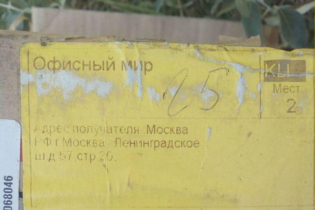 rostov_pochta_rossii_04.jpg
