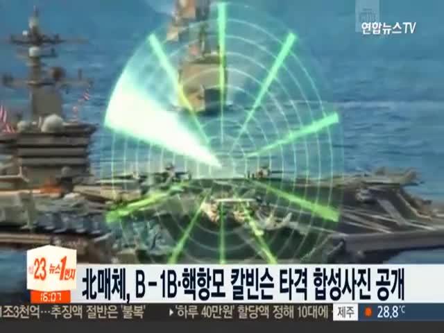 Северная Корея вновь нанесла виртуальный удар по США
