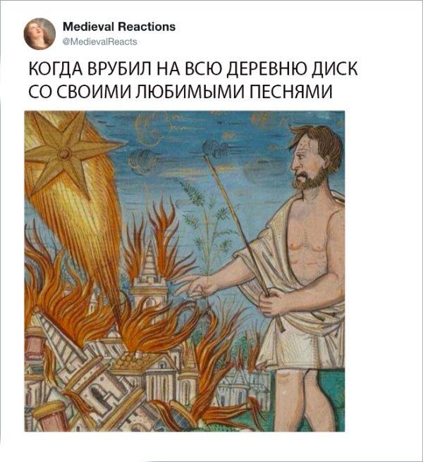 Средневековые картины, которые могут охарактеризовать нашу жизнь (14 скриншотов)