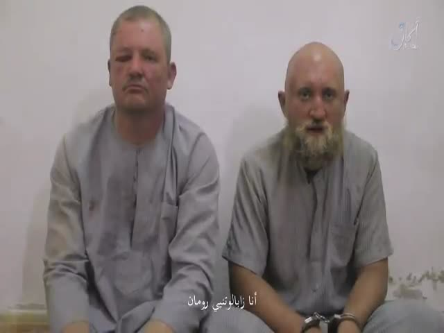 """""""Исламское государство"""" опубликовало видео с пленными российскими солдатами"""