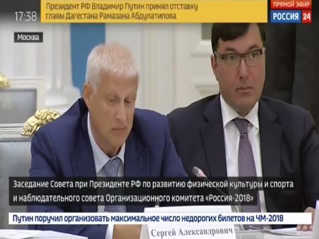 Путин упрекнул президента ФК «Зенит» Сергея Фурсенко