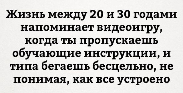 podborka_vecher_17.jpg