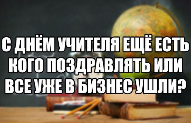 podborka_vecher_43.jpg