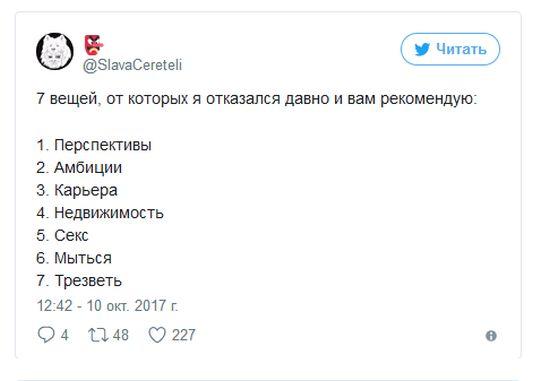 Павел Дуров рассказал о вещах, от которых отказался много лет назад  (17 скриншотов)