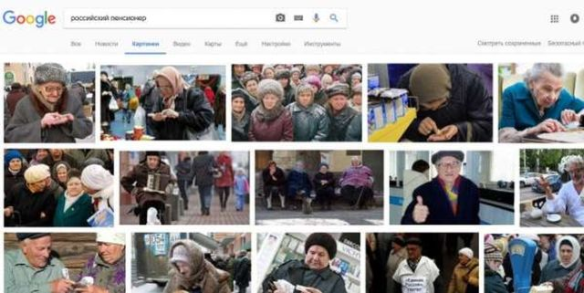 Как выглядят пенсионеры по версии Google (11 фото)