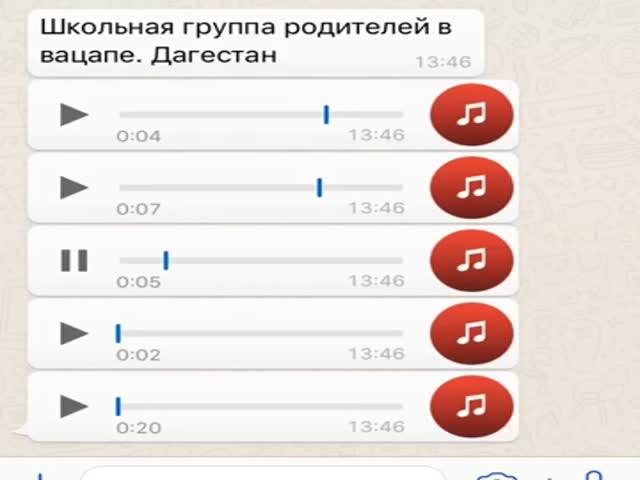 Беседу матерей дагестанских школьников разобрали на мемы
