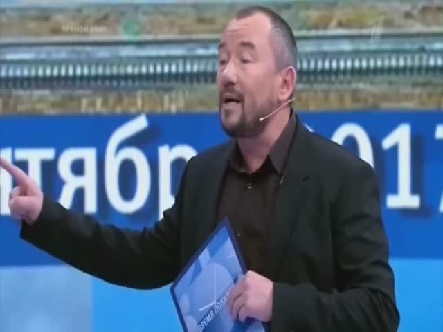 Ведущий Первого канала Артем Шейнин набросился на американского журналиста Майкла Бома
