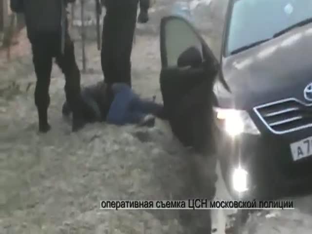 Задержание банды в Москве