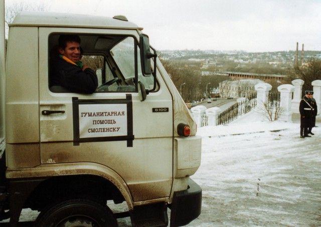 События 25-летней давности на территории России и стран СНГ (29 фото)
