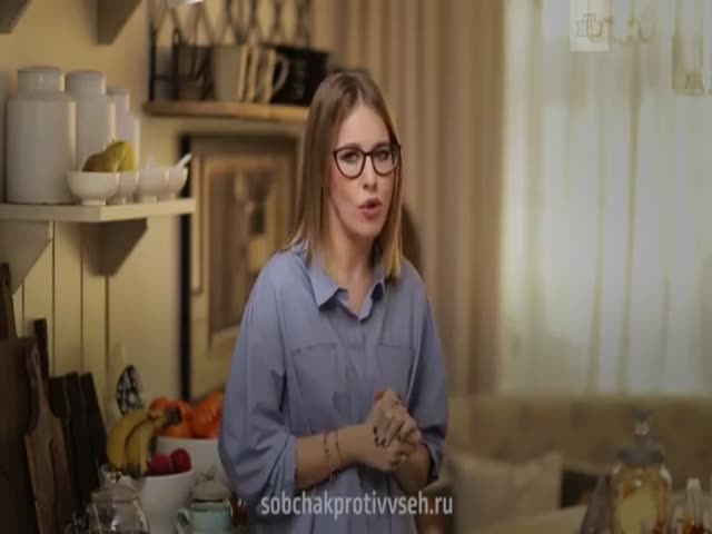 Ксения Собчак призвала не бойкотировать выборы