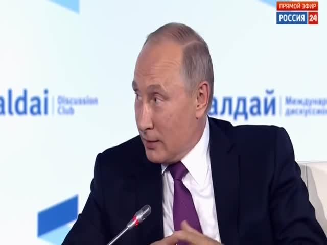 Путин рассказал анекдот о том, сколько по нему будут скучать