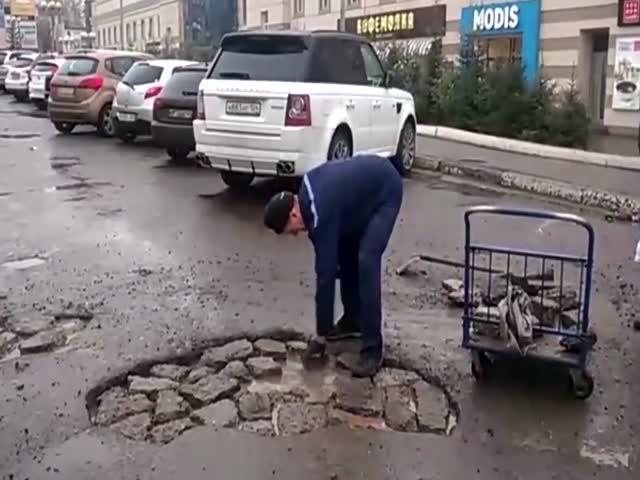 Ямочный ремонт в Красноярске