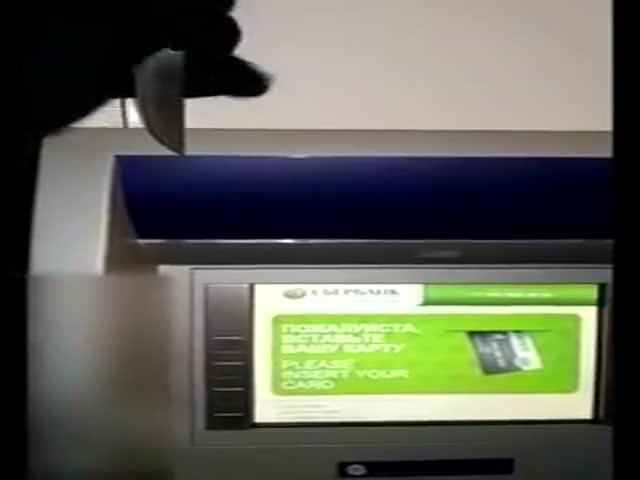 Хакеры создали ПО для изъятия денег из банкомата