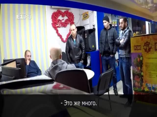 В Екатеринбург вернулись рэкетиры из 90-х