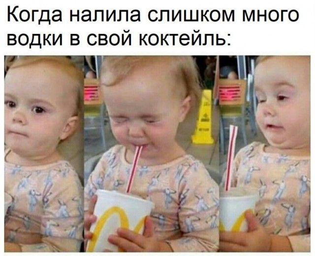 Шутки, начинающиеся со слова «когда» (23 фото)