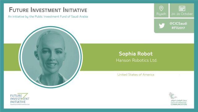 Робот София получил гражданство Саудовской Аравии (2 фото + видео)