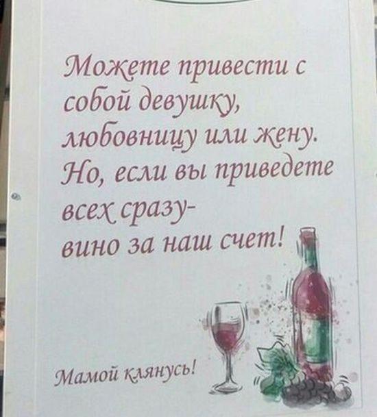Креативная кавказская реклама (19 фото)