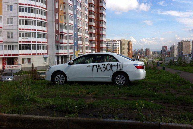 Странная Россия (35 фото)