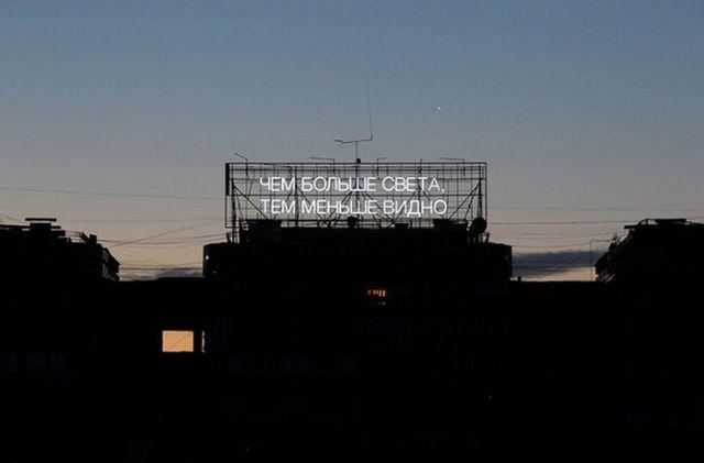 Арт-инсталляция в Алматы (2 фото)