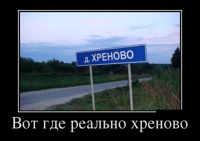 demotivatory_16.jpg