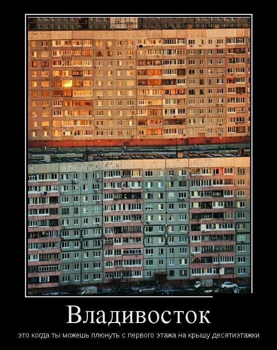 demotivatory_18.jpg