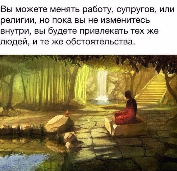 podborka_vecher_22.jpg