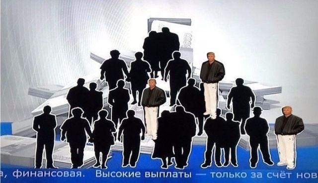 Первый канал использовал в своем сюжете силуэт свидетеля из Фрязино (3 фото)