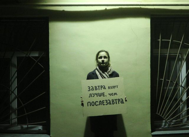 Увы-флешмоб в Санкт-Петербурге (6 фото)