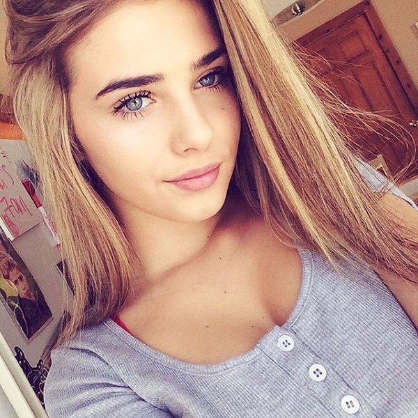 Девушки с красивыми глазами (29 фото)