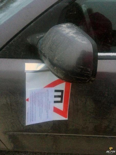 Сюрприз для автомобилистов от студентов (2 фото)