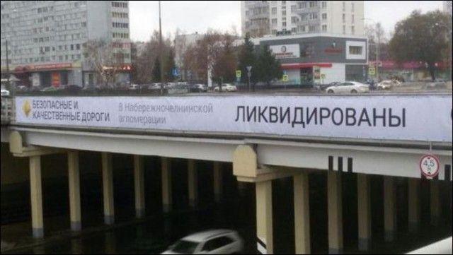 Народный креатив в вывесках и объявлениях (23 фото)