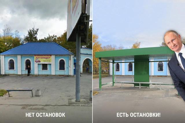 Челябинск подготовили к визиту Путина (7 фото)