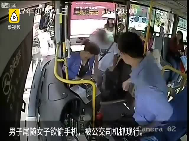 Водитель автобуса заметил карманника