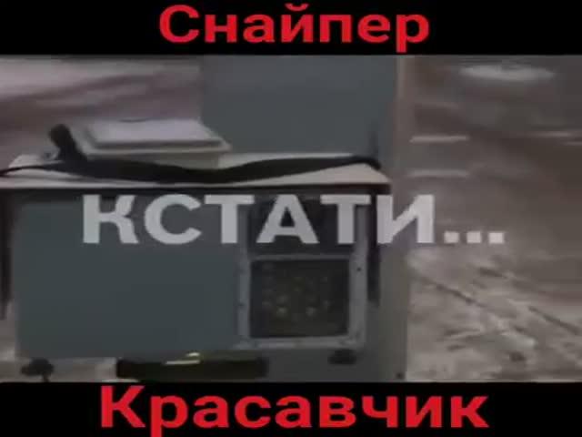 Расстрел комплекса видеофиксации нарушений ПДД