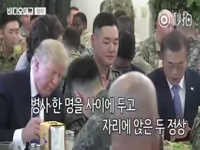 Солдат, сидевший между Дональдом Трампом и Мун Джэином, попытался вести себя непринужденно