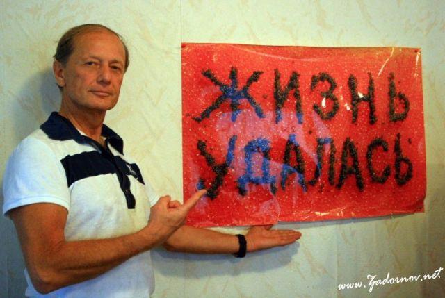 Малоизвестные фото Михаила Задорнова (26 фото)