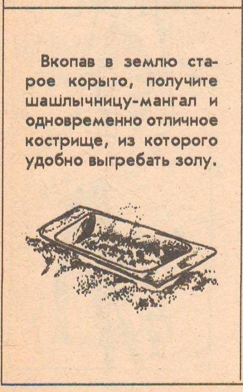 Лайфхаки из прошлого (10 фото)